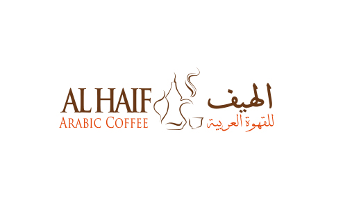alhaif